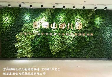 宏府麒麟山幼儿园室内植物墙