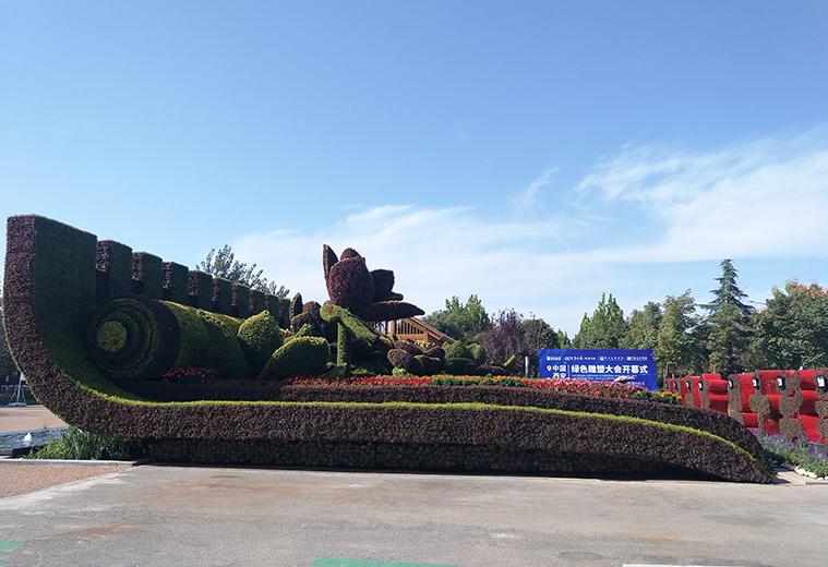 西安大型绿雕