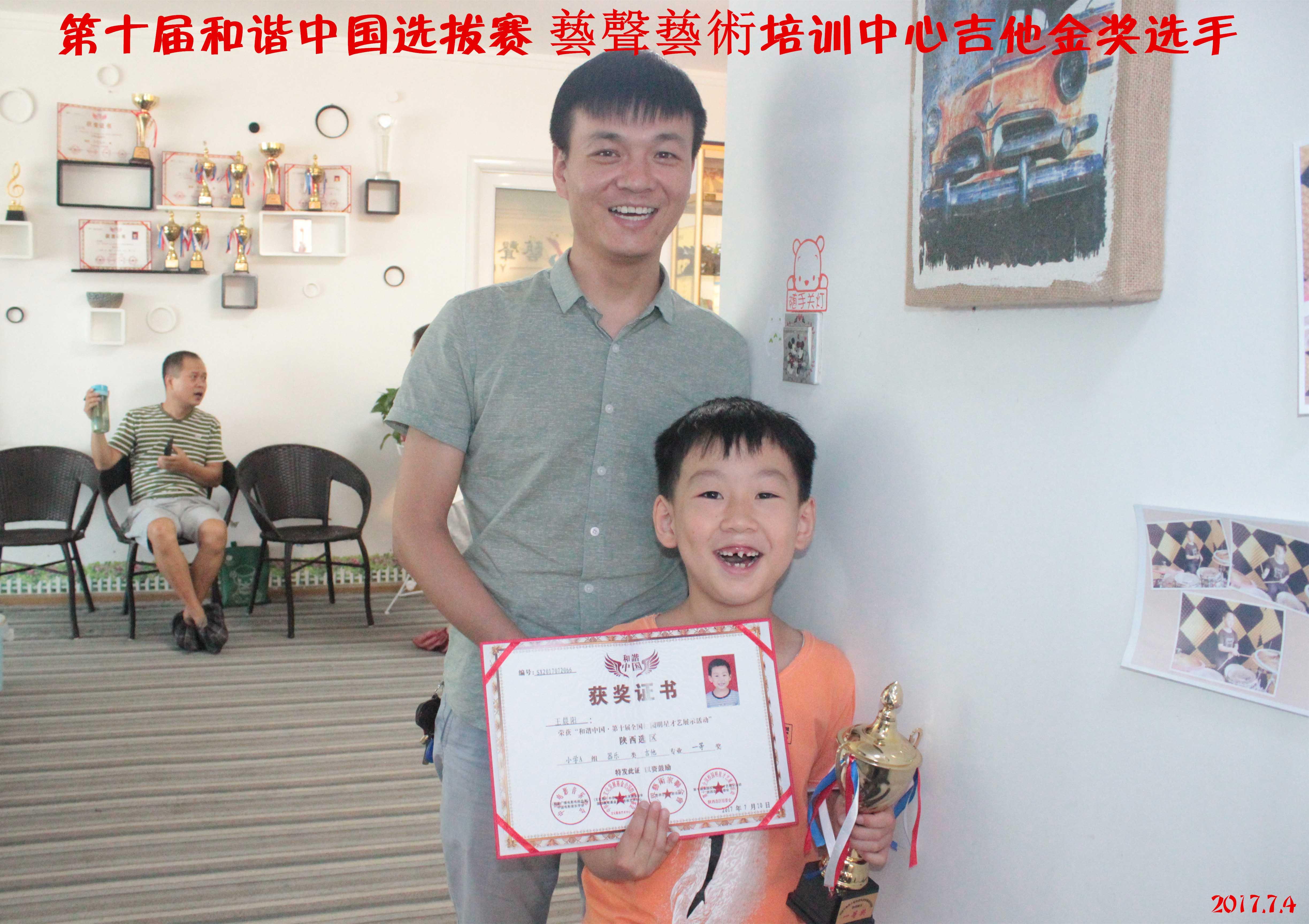 凤城二路少儿演唱培训机构