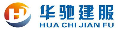 陕西华驰建服资质代办公司_Logo