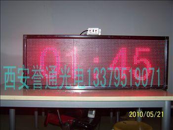 哪里生产加工户外LED秒表显示屏