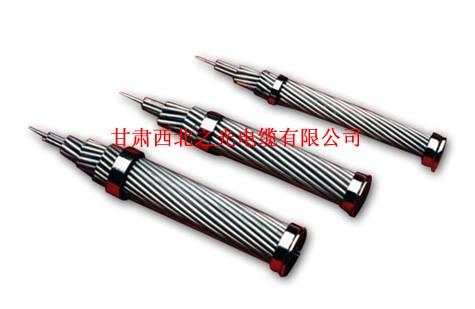 铝合金架空电缆