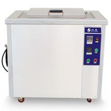 超声波清洗烘干机