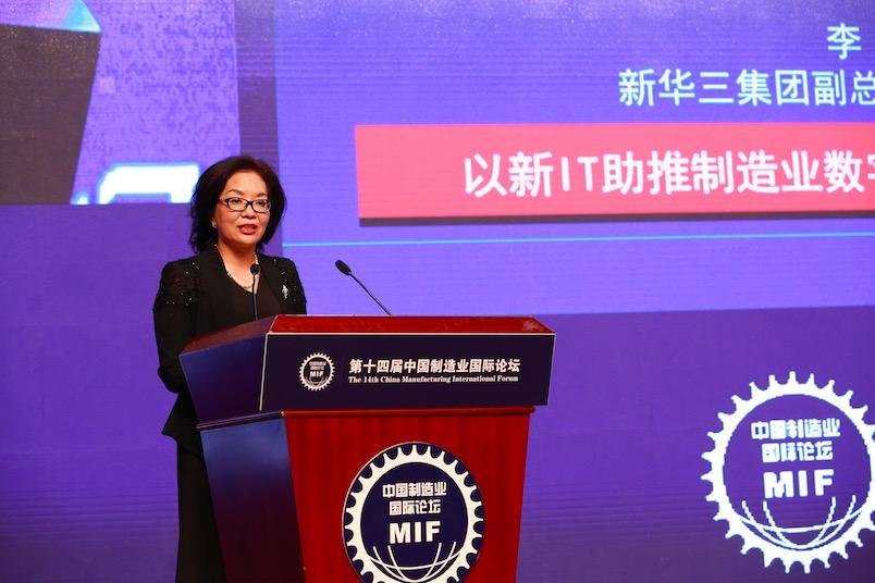王洪艳:电商加软件加机器人不等于智能制造