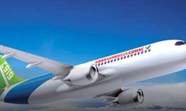 上海飞机制造有限公司