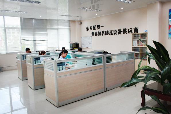 辦公樓—銷售部