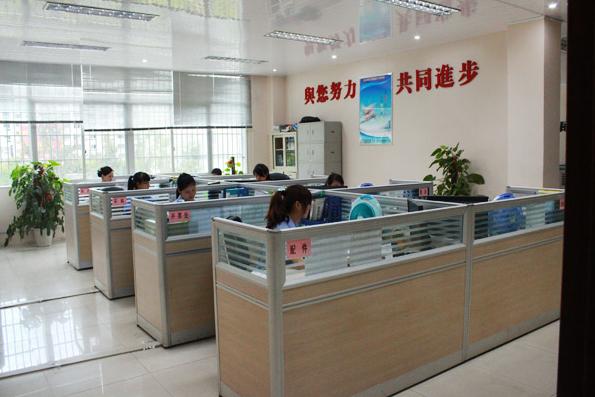 辦公室——售后服務部