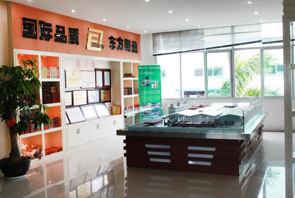 辦公樓——展示區