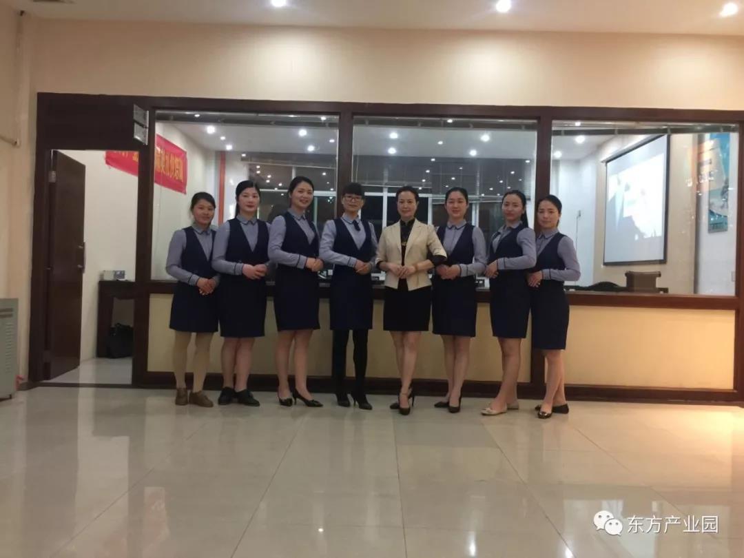 东方产业园营销团队礼仪培训《二》