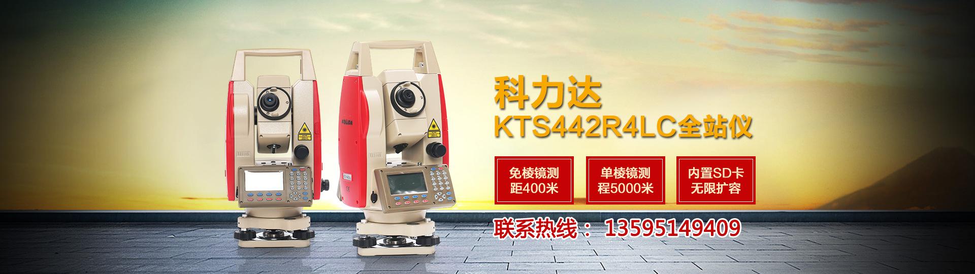 贵阳RTK测量
