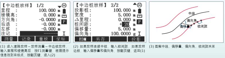 貴州全站儀公司