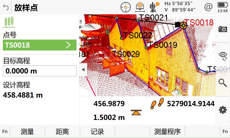 贵州全自动全站仪