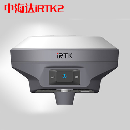 中海达RTK