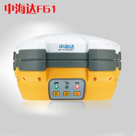 中海达RTK测量仪器