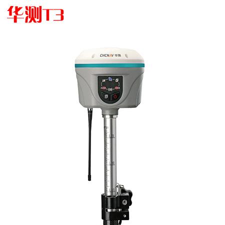 华测RTK测绘仪器