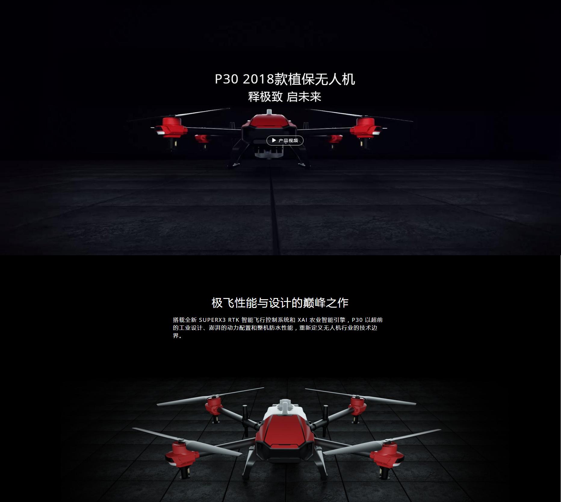 贵州无人机批发,贵州无人机批发厂家