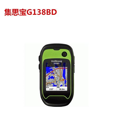 貴陽GPS
