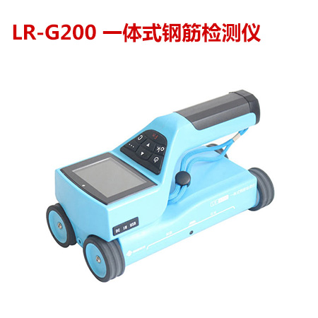 贵州钢筋检测仪