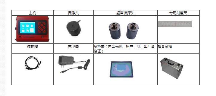 贵州裂缝测试仪