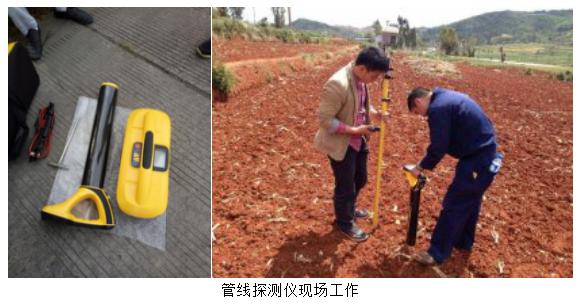 RTK在地下管线探测中的应用