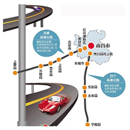昌宁高速路面施工质量信息化管理