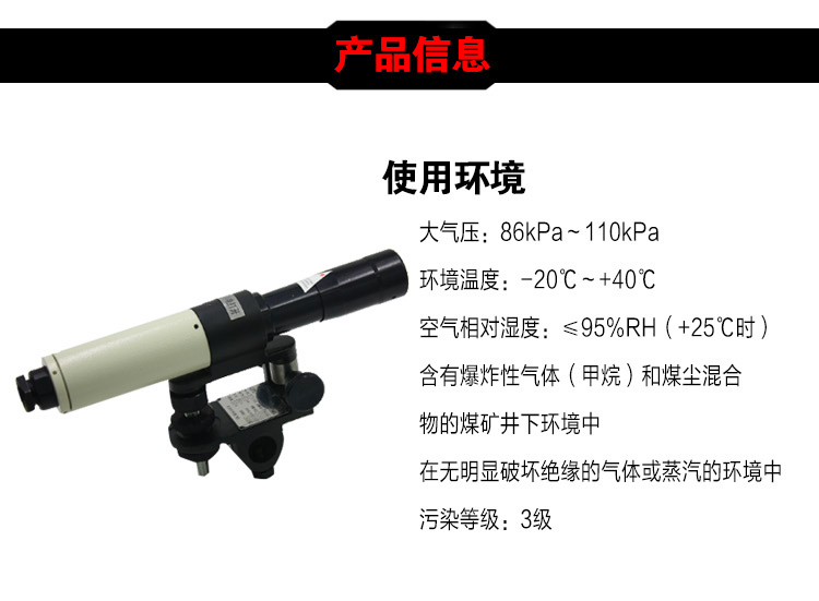 贵州激光指向仪厂家