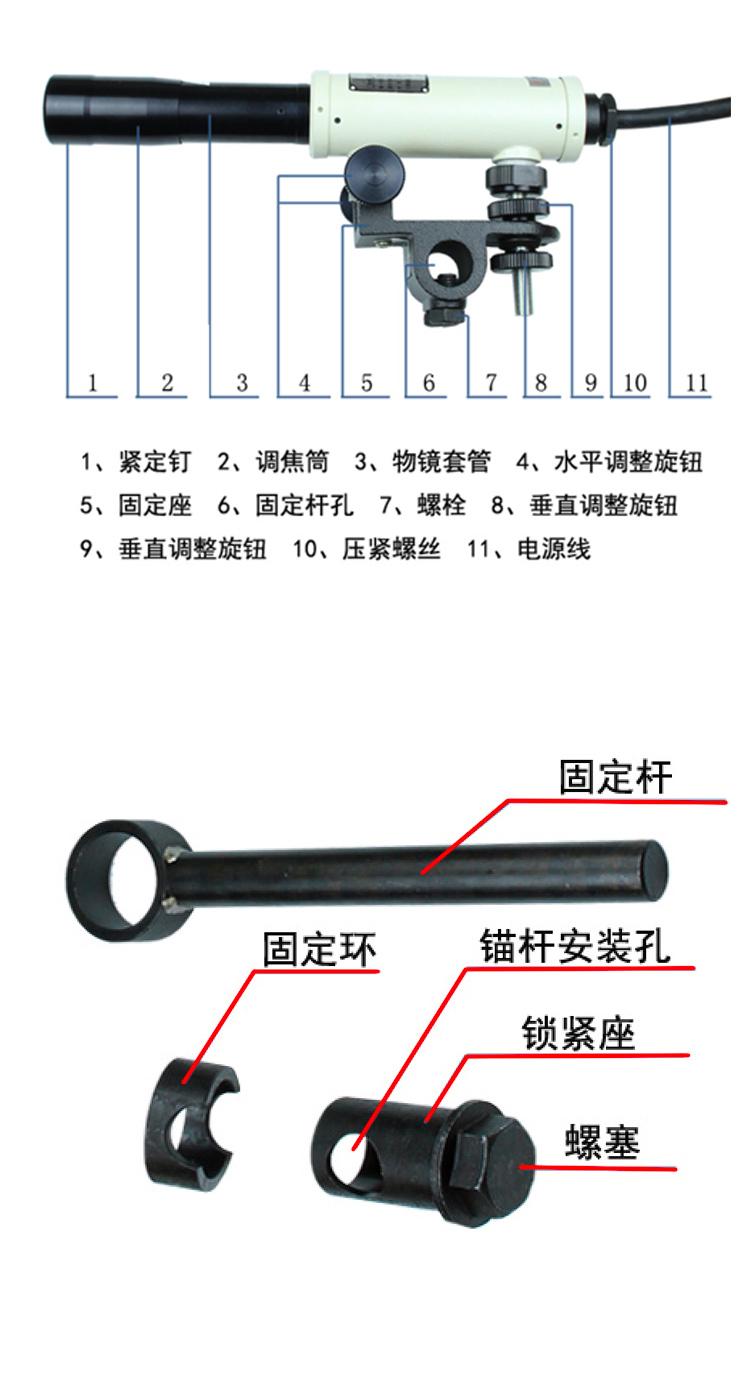 贵州激光指向仪销售