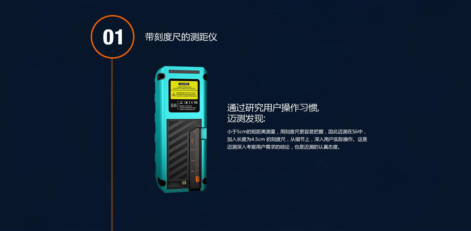 贵州激光测距仪