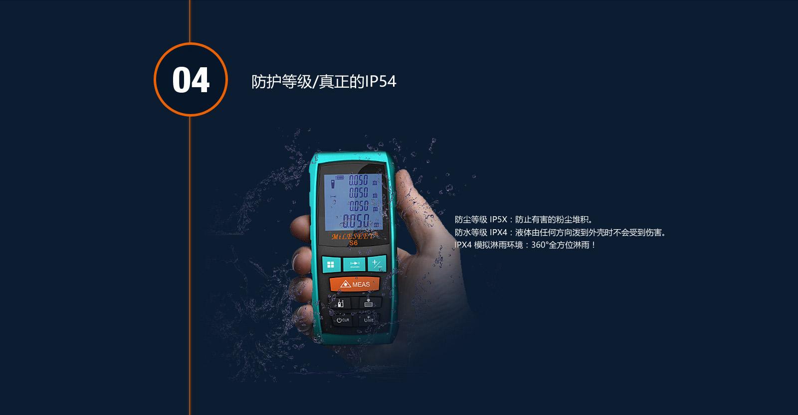贵州激光测距仪批发