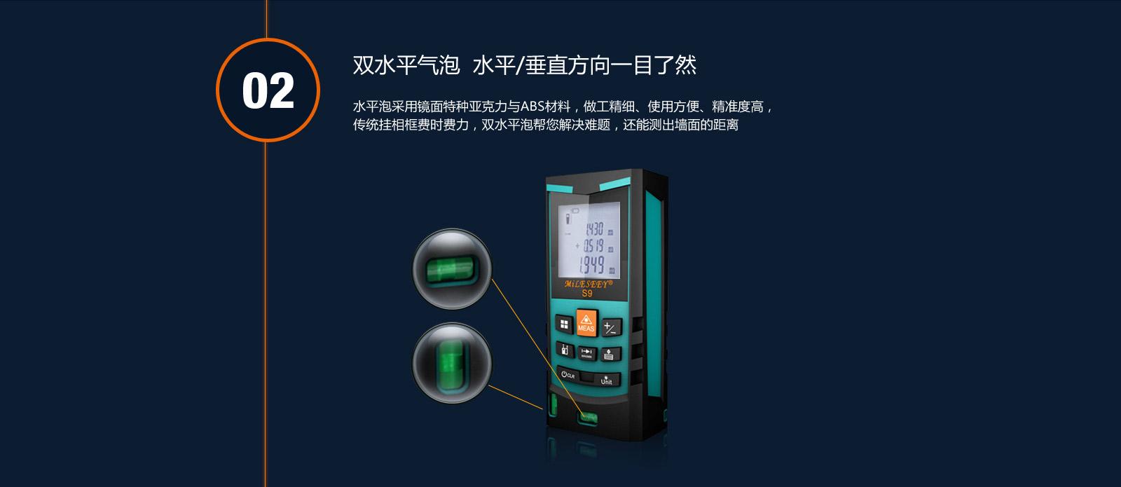 贵阳激光测距仪厂家