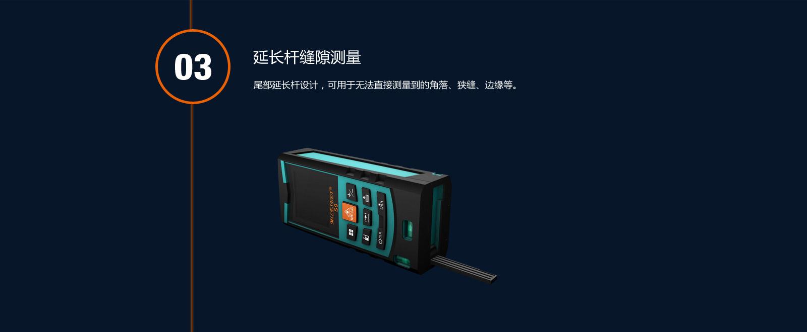 贵阳激光测距仪销售