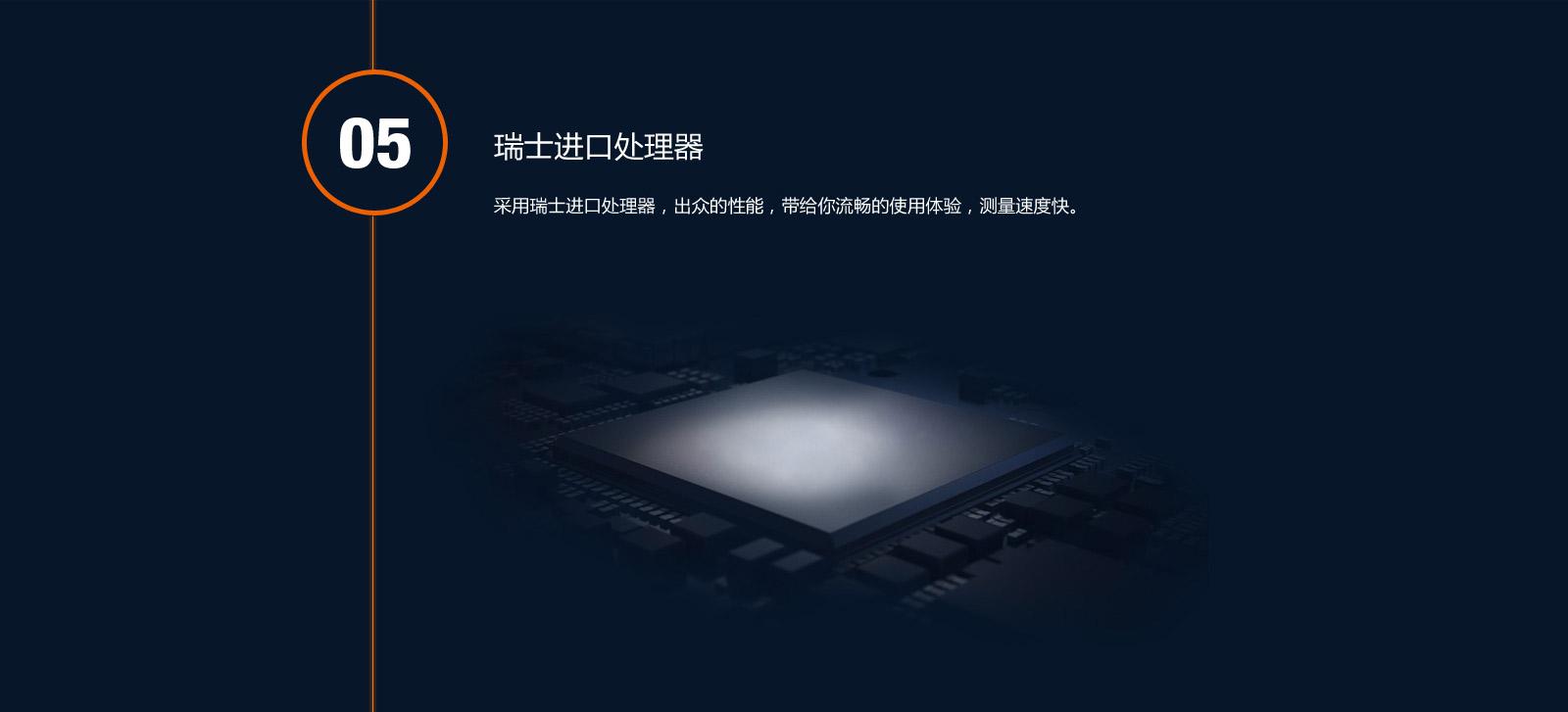 贵阳激光测距仪生产厂家