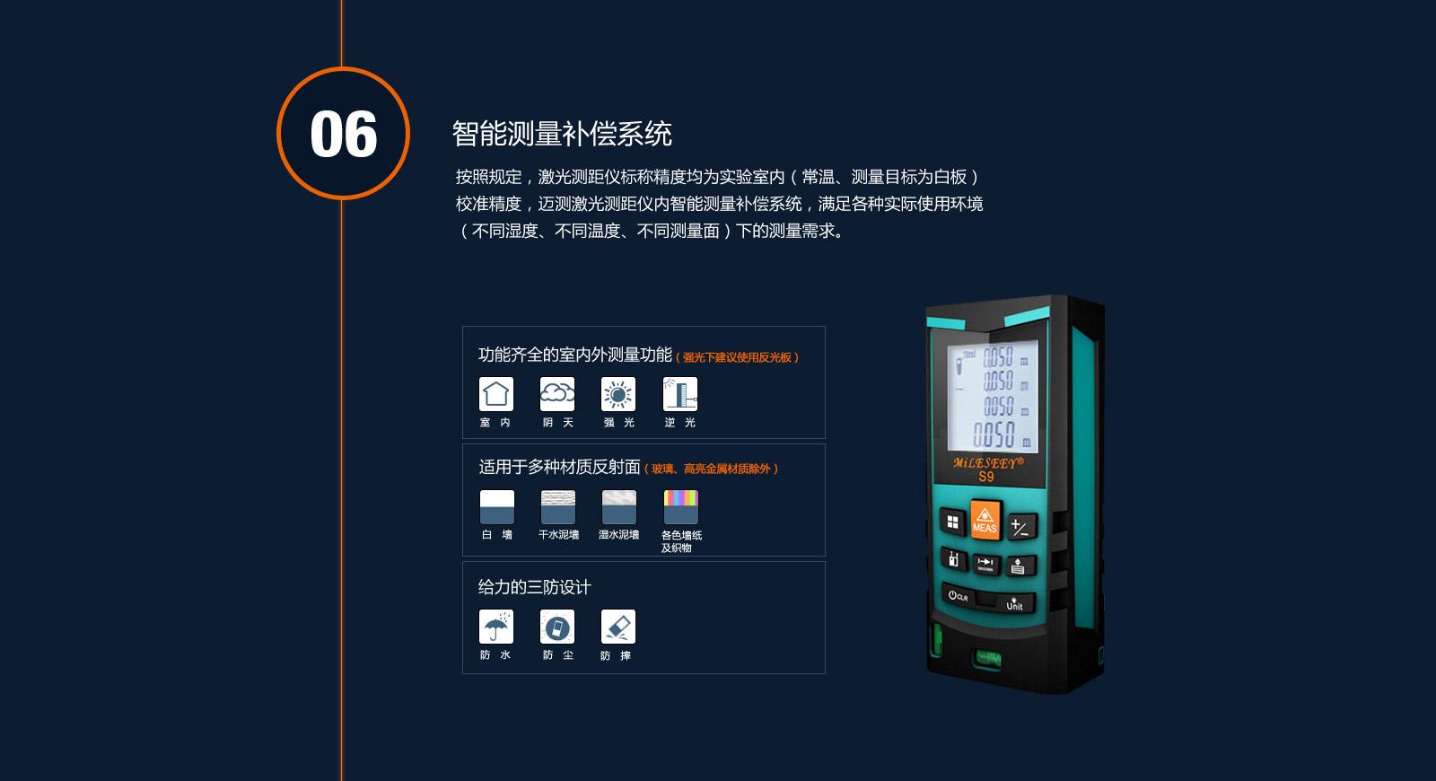 贵阳激光测距仪供应商