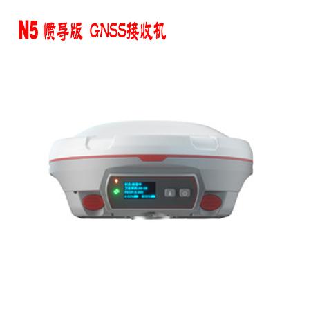 N5(惯导版)GNSS接收机