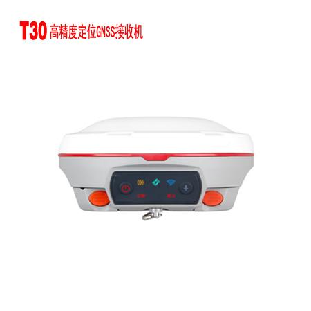 T30高精度定位GNSS接收机