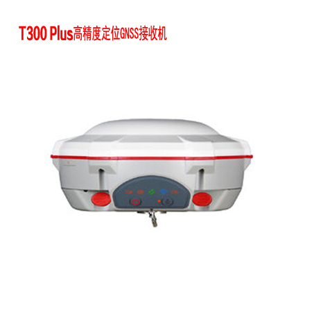 T300 Plus高精度定位GNSS接收机