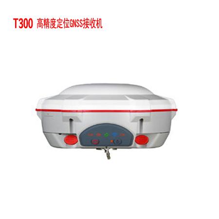 T300 GNSS接收机