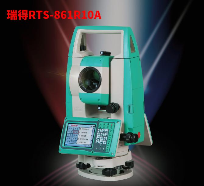 瑞得全站仪RTS-861R10A
