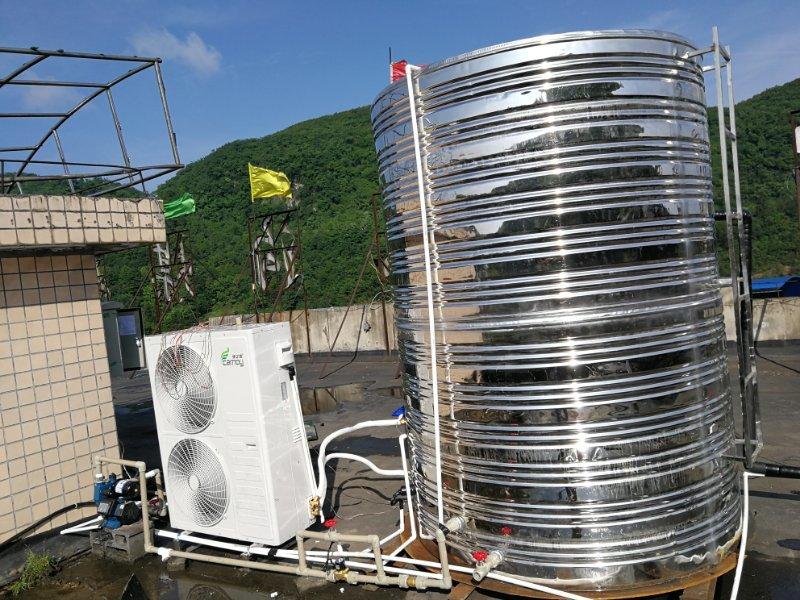 大沟煤矿空气能热水器安装案例