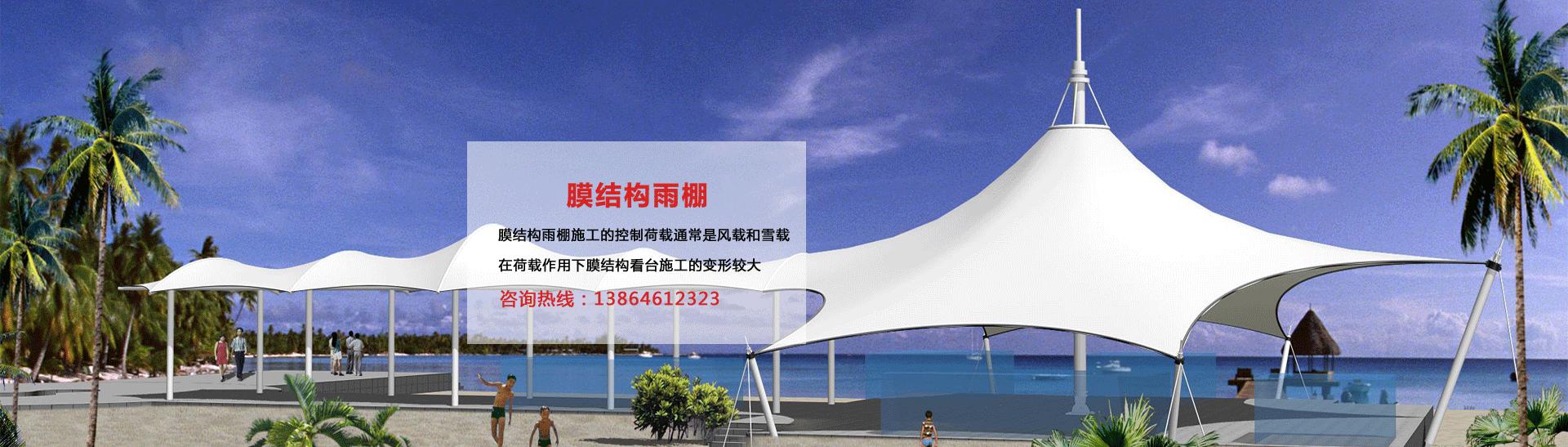 chong气mo结构胔ao?   /></a></li></ul></div></div>       <map dropzone=