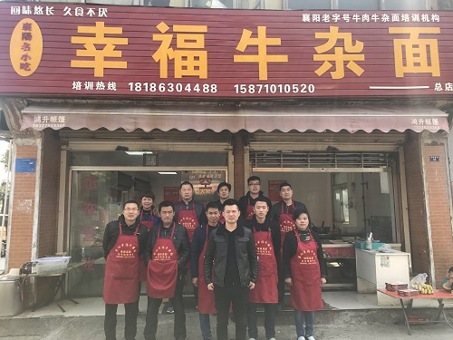 襄阳牛杂面培训三招教你把早餐店做的红红火火