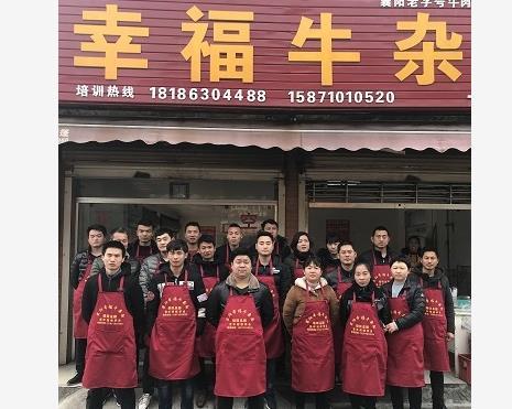 襄阳牛杂面培训介绍几种常见面食的特色