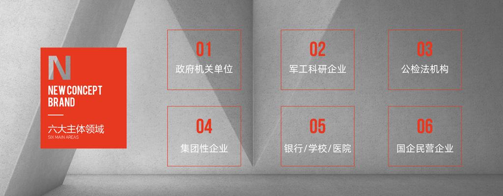 西安文化墙设计公司
