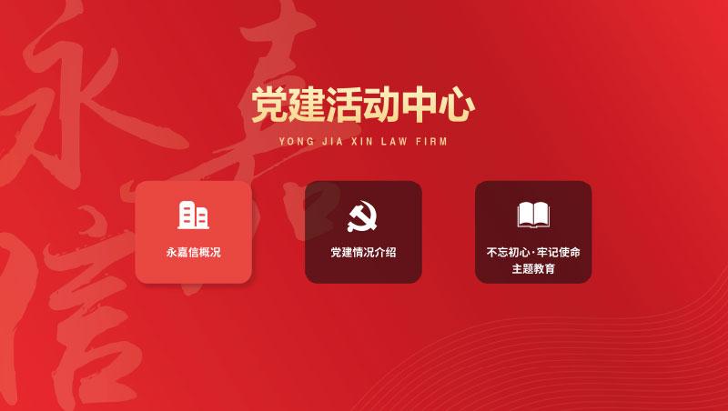 西安专业党建文化设计