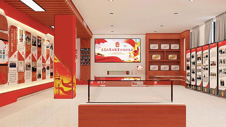 陕西党建文化设计-最高人民法院第六巡回法庭