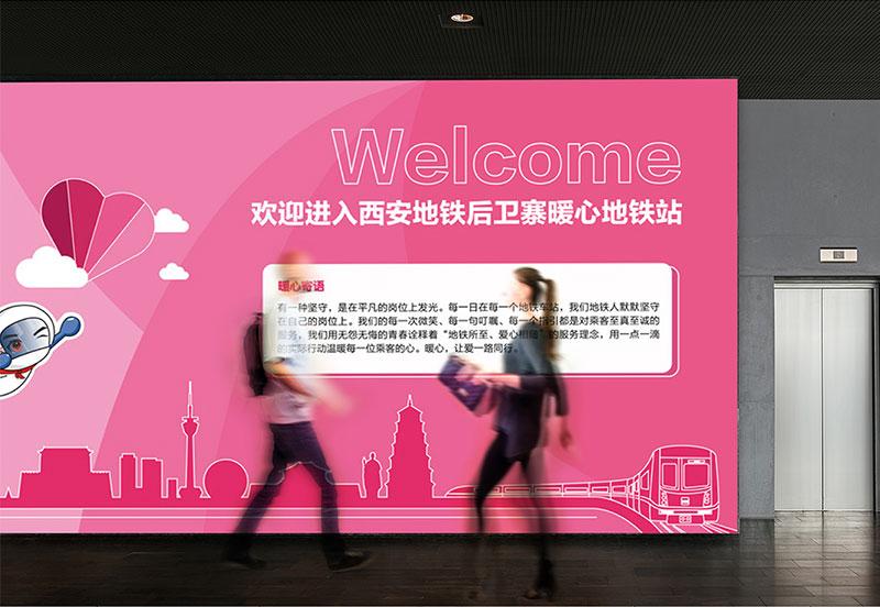 西安广告设计施工