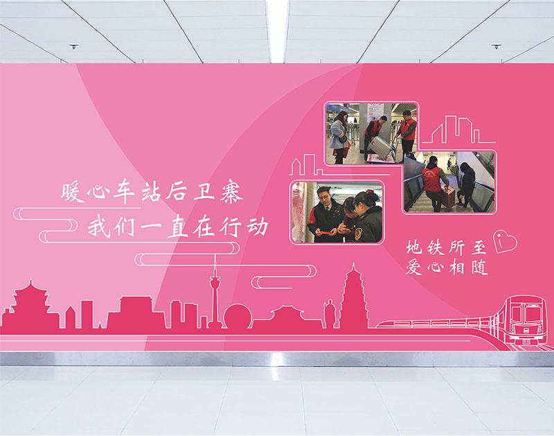 西安文化建设公司