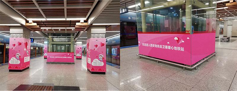 陕西地铁文化建设