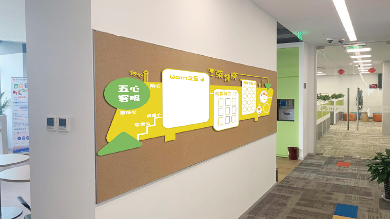 华为西安研究所企业文化墙设计