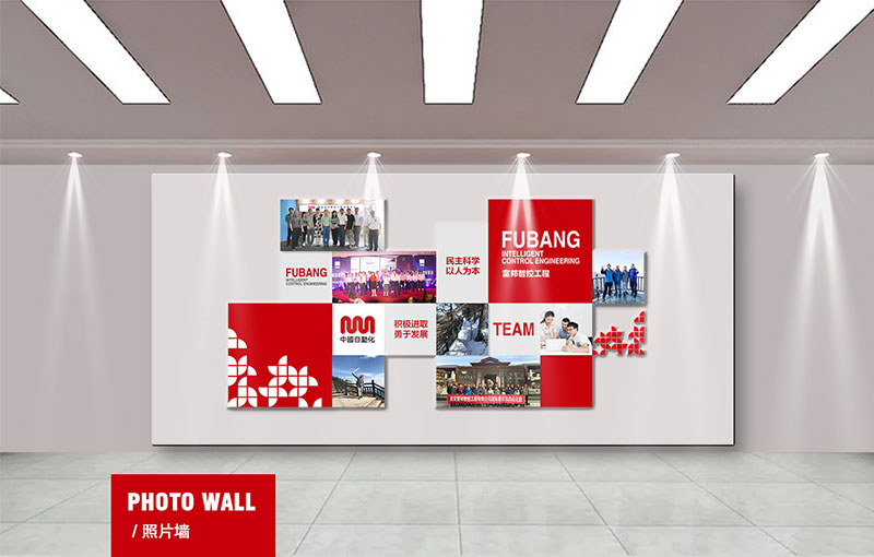 专业文化形象墙设计